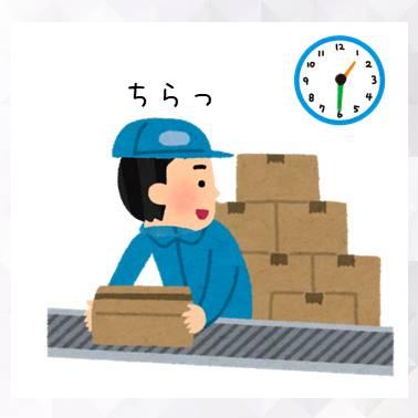 時計を見るライン作業者