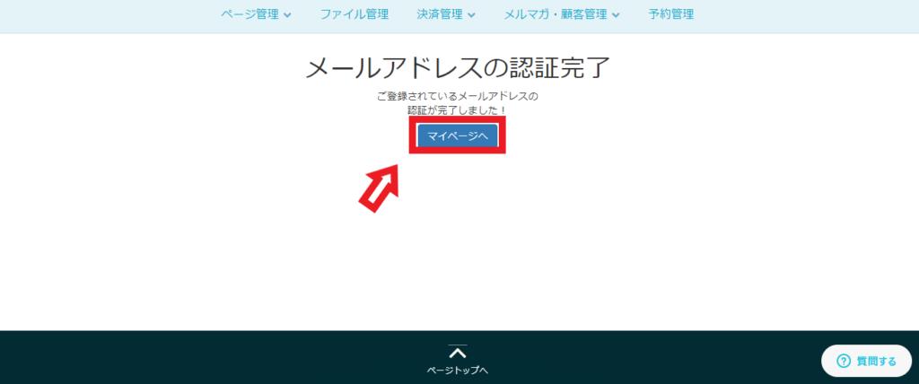 1.無料新規登録3